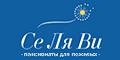 Се Ля Ви, Дом на Суворовском 33, сеть частных пансионатов для пожилых