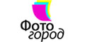 ФОТО-ГОРОД, фото-копи-центр